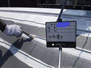 和泉市の外壁塗装・屋根塗装専門店ロードリバース103