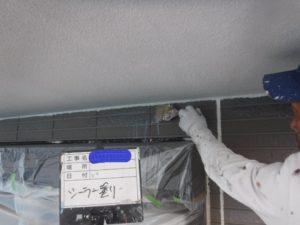 和泉市の外壁塗装・屋根塗装専門店ロードリバース258