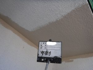 和泉市の外壁塗装・屋根塗装専門店ロードリバース917