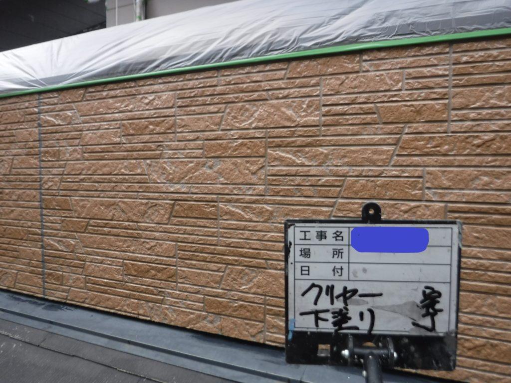 和泉市の外壁塗装・屋根塗装専門店ロードリバース158