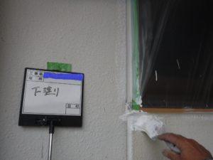 和泉市の外壁塗装・屋根塗装専門店13