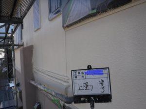 和泉市の外壁塗装・屋根塗装専門店ロードリバース356