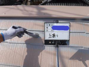 和泉外壁塗装・屋根塗装ロードリバース58