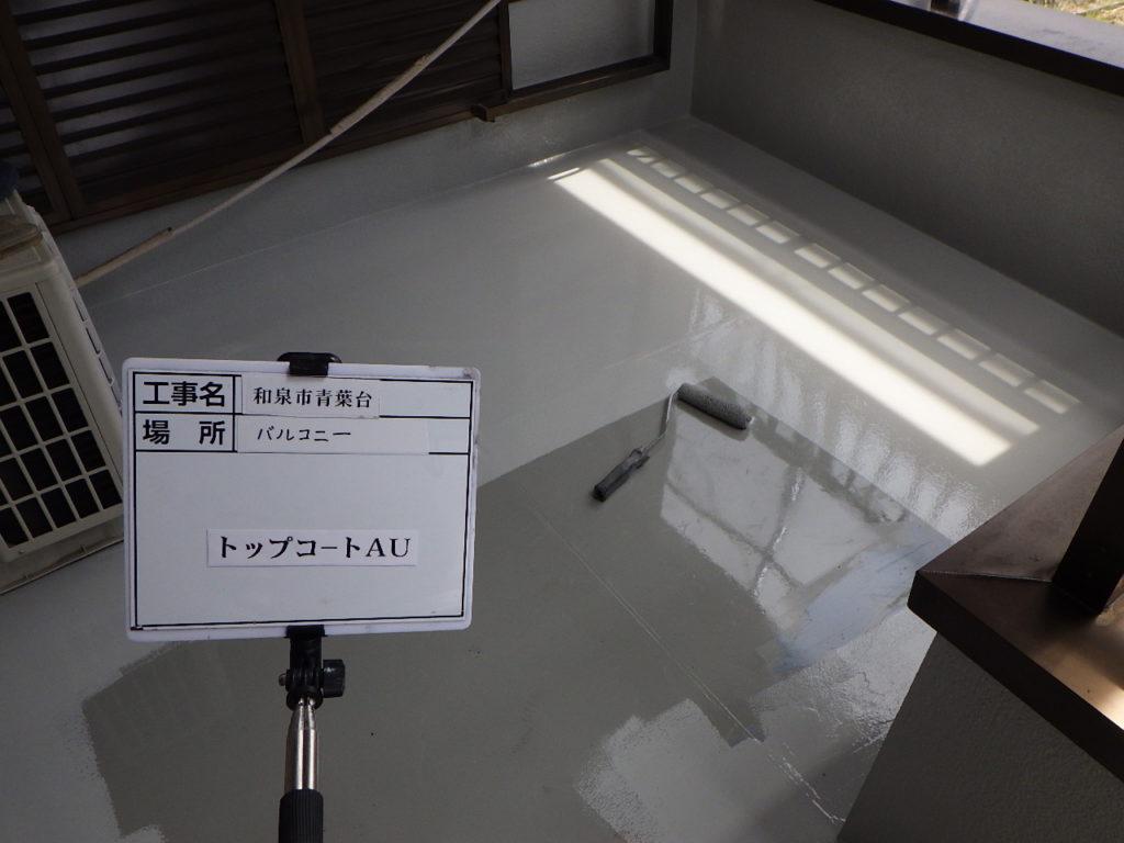 和泉市の外壁塗装・屋根塗装専門店ロードリバース696
