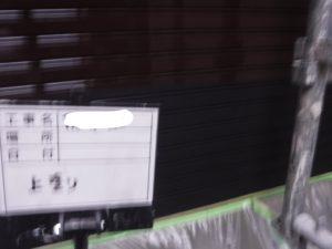 和泉市の外壁塗装・屋根塗装専門店ロードリバース749