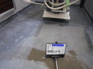 和泉市の外壁塗装・屋根塗装専門店ロードリバース393