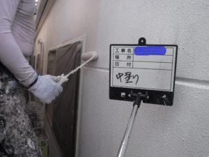 和泉市の外壁塗装・屋根塗装専門店ロードリバース119