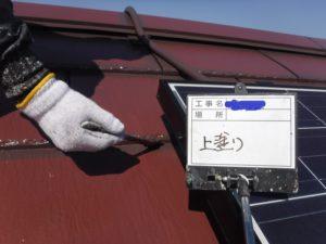 和泉市の外壁塗装・屋根塗装専門店ロードリバース338