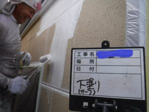 和泉市の外壁塗装・屋根塗装専門店ロードリバース115