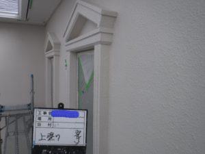和泉市の外壁塗装・屋根塗装専門店ロードリバース313