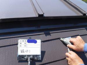 和泉市の外壁塗装・屋根塗装専門店ロードリバース302
