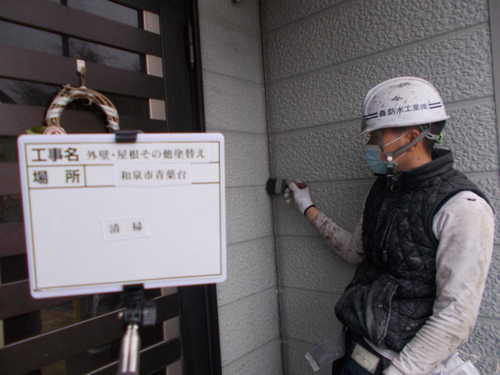 和泉市の外壁塗装・屋根塗装専門店ロードリバース655