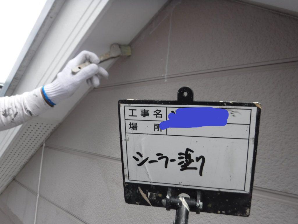 和泉市の外壁塗装・屋根塗装専門店ロードリバース191