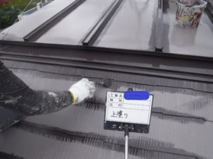 和泉市の外壁塗装・屋根塗装専門店ロードリバース299