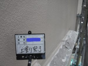 和泉市の外壁塗装・屋根塗装ロードリバース76