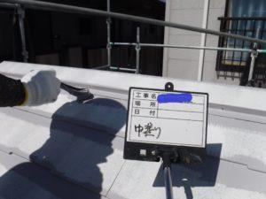 和泉市の外壁塗装・屋根塗装専門店ロードリバース105