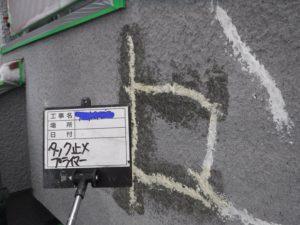 和泉市の外壁塗装・屋根塗装専門店ロードリバース375