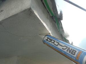 和泉市の外壁塗装・屋根塗装専門店ロードリバース764