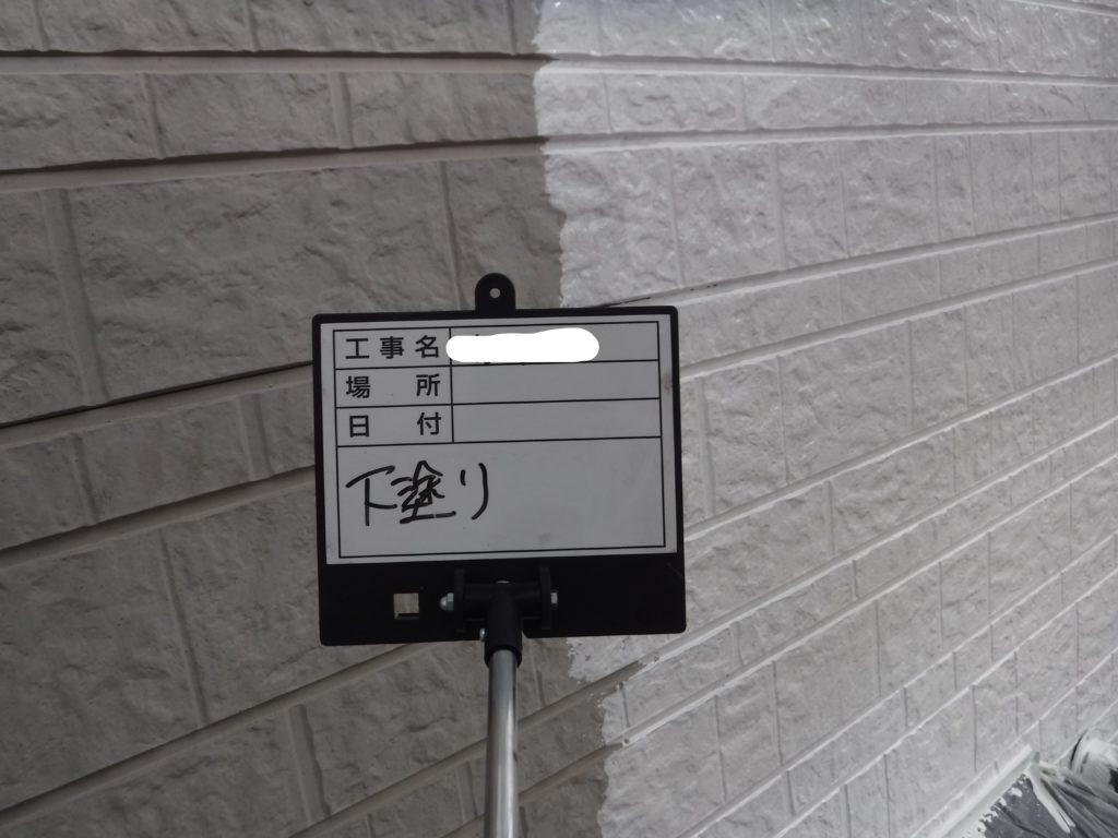 和泉市の外壁塗装・屋根塗装専門店ロードリバース1308