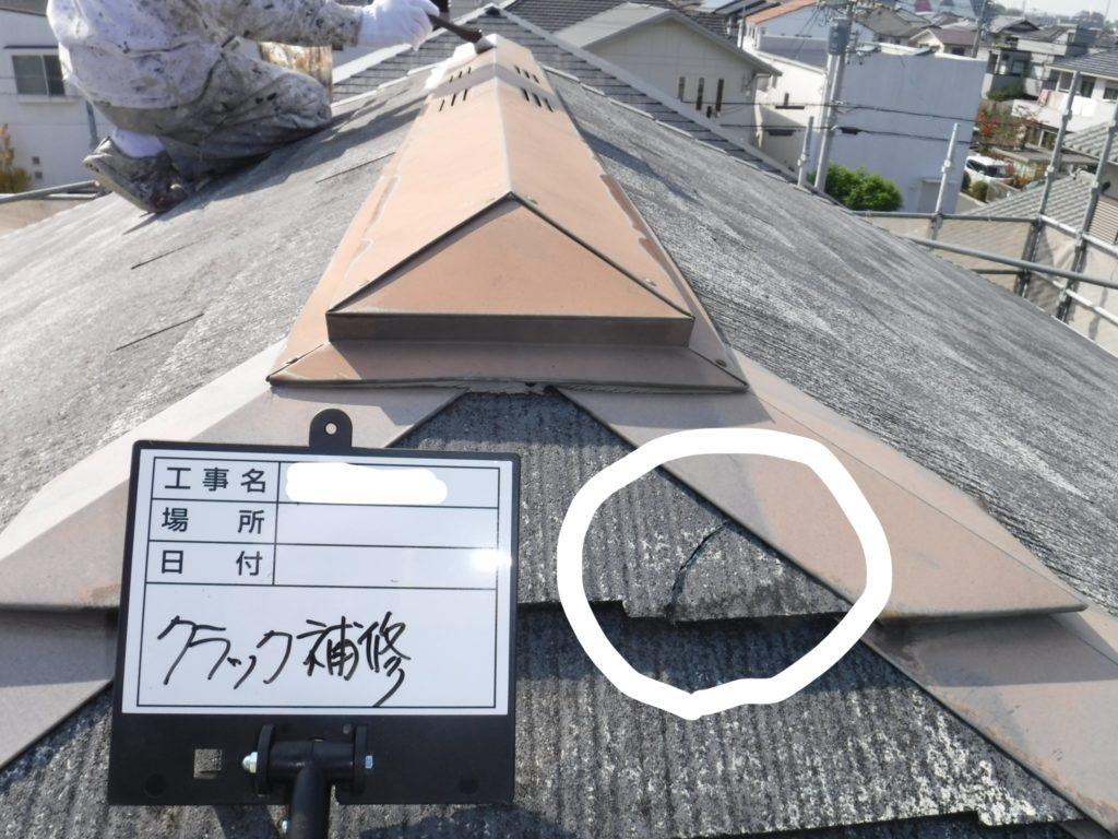 和泉市の外壁塗装・屋根塗装専門店ロードリバース1294