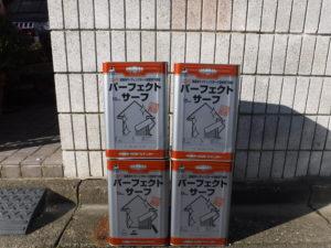 和泉市の外壁塗装・屋根塗装専門店ロードリバース1306
