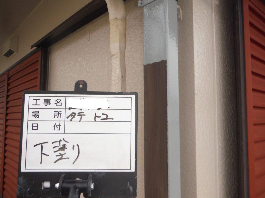 和泉市の外壁塗装・屋根塗装専門店ロードリバース1092