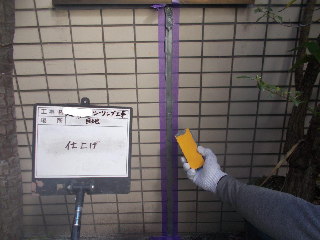 和泉市の外壁塗装・屋根塗装専門店ロードリバース1037