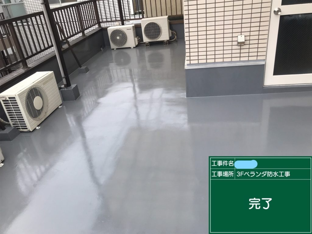 和泉市の外壁塗装・屋根塗装専門店ロードリバース1039