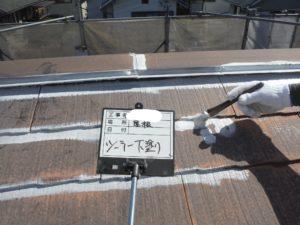 和泉市の外壁塗装・屋根塗装専門店ロードリバース1067
