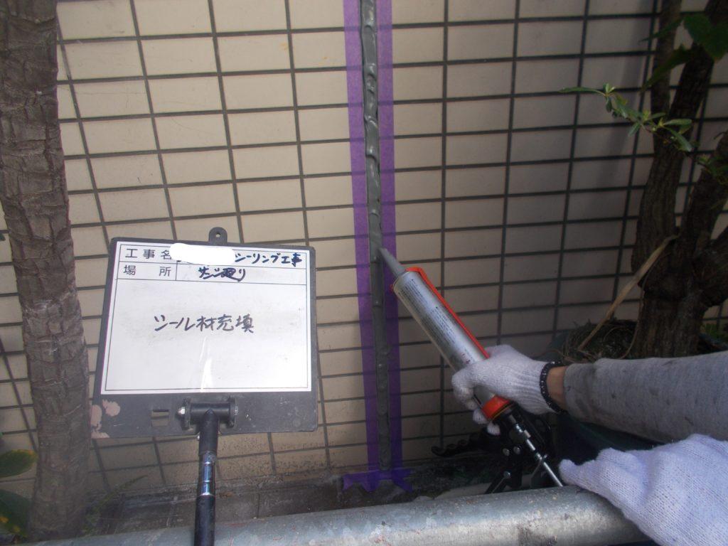 和泉市の外壁塗装・屋根塗装専門店ロードリバース1036