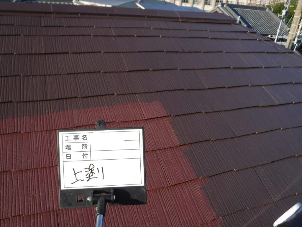 和泉市の外壁塗装・屋根塗装専門店ロードリバース1298