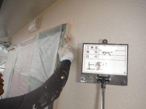 和泉市の外壁塗装・屋根塗装専門店ロードリバース1084