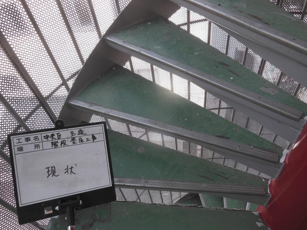 和泉市の外壁塗装・屋根塗装専門店ロードリバース1048