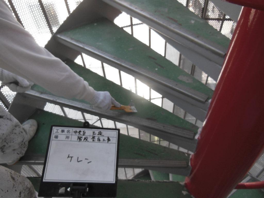 和泉市の外壁塗装・屋根塗装専門店ロードリバース1049