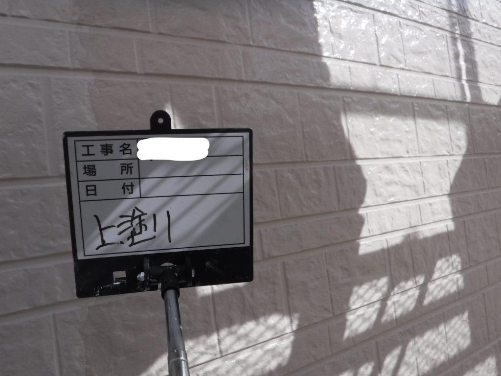 和泉市の外壁塗装・屋根塗装専門店ロードリバース1309