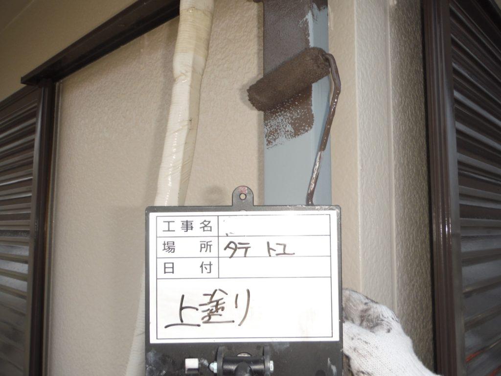 和泉市の外壁塗装・屋根塗装専門店ロードリバース1093