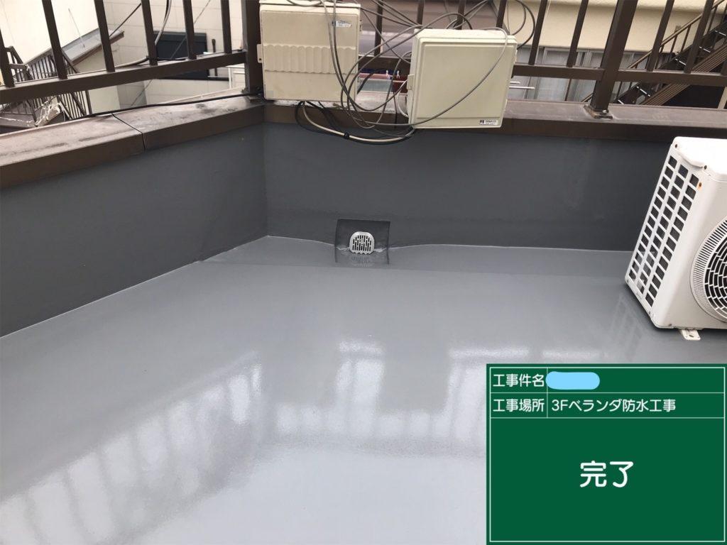 和泉市の外壁塗装・屋根塗装専門店ロードリバース1047
