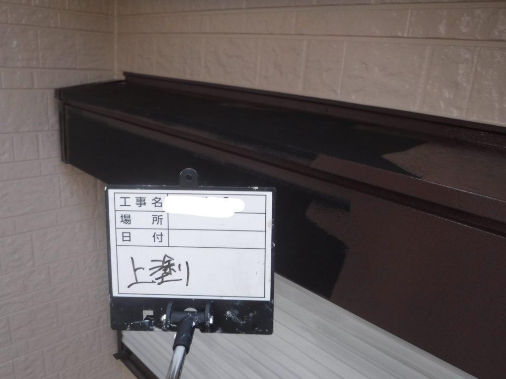 和泉市の外壁塗装・屋根塗装専門店ロードリバース1320