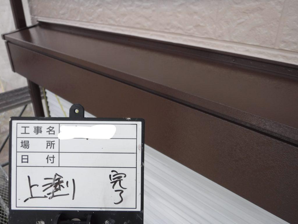 和泉市の外壁塗装・屋根塗装専門店ロードリバース1321