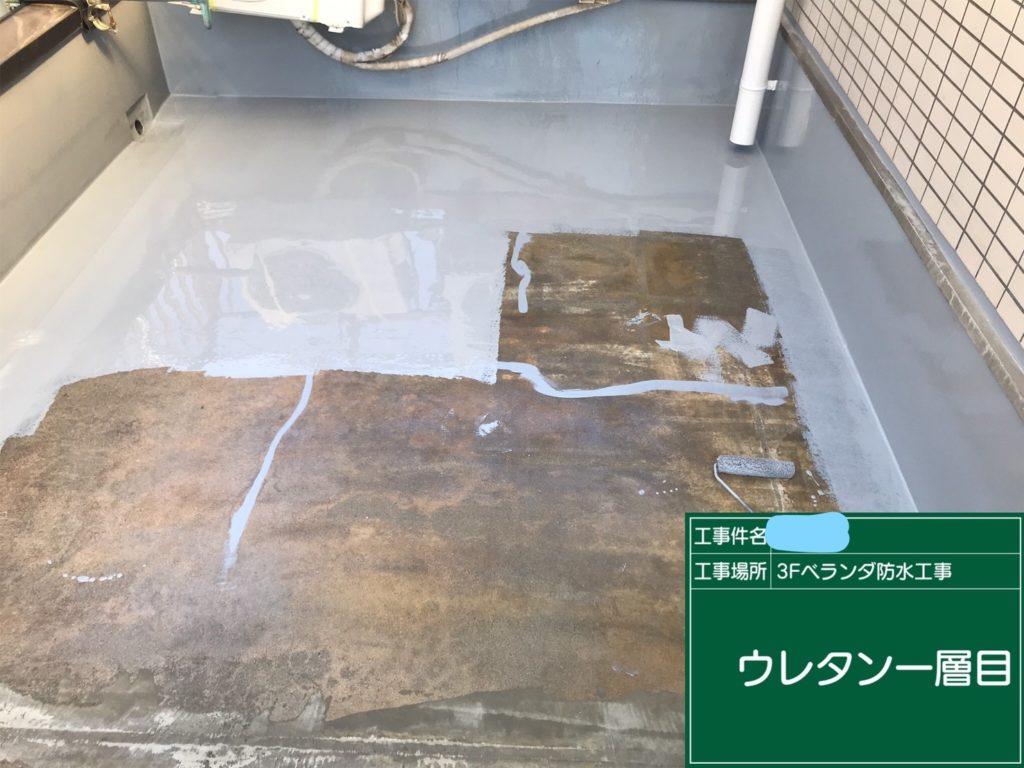 和泉市の外壁塗装・屋根塗装専門店ロードリバース1044