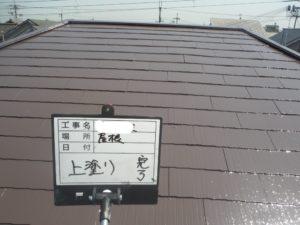 和泉市の外壁塗装・屋根塗装専門店ロードリバース1075