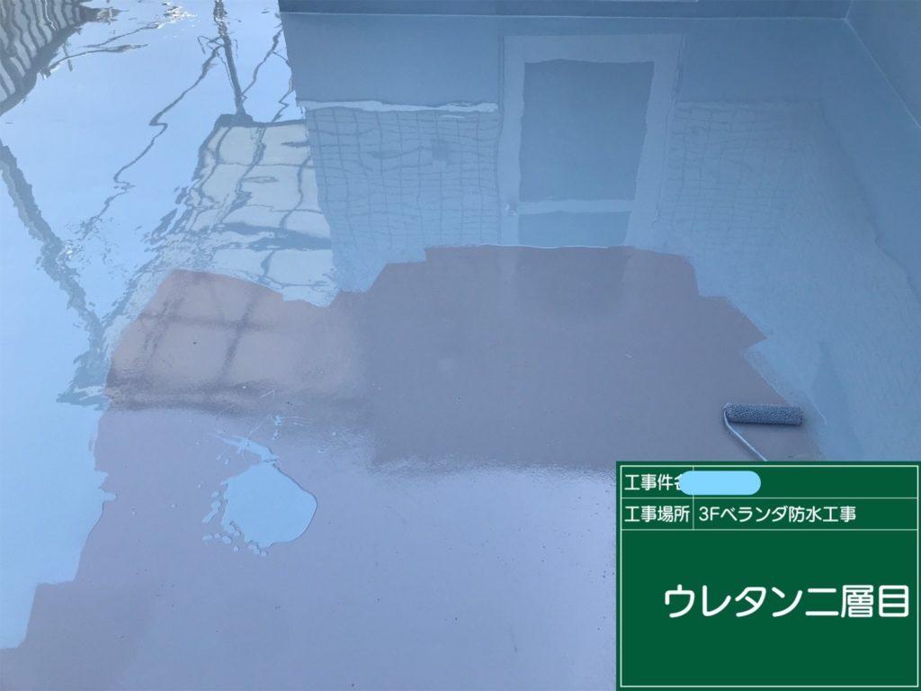 和泉市の外壁塗装・屋根塗装専門店ロードリバース1045