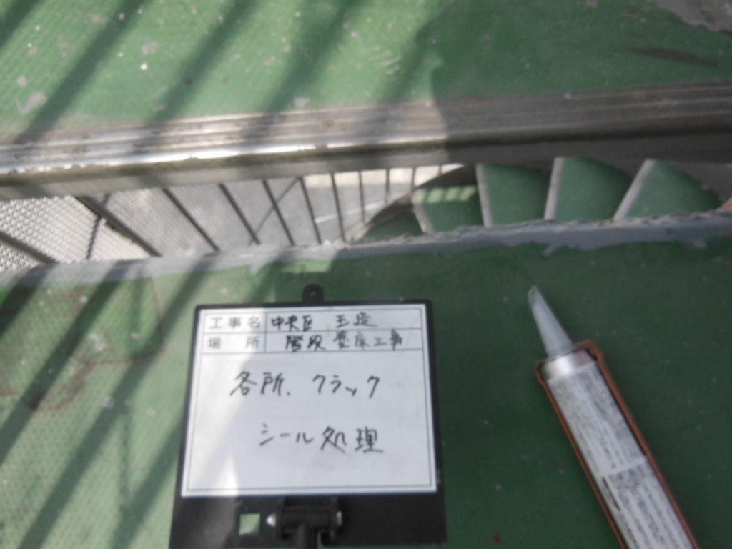 和泉市の外壁塗装・屋根塗装専門店ロードリバース1052