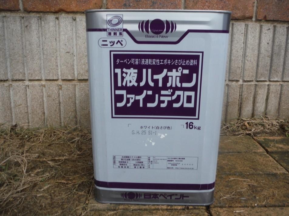 和泉市の外壁塗装・屋根塗装専門店ロードリバース1107