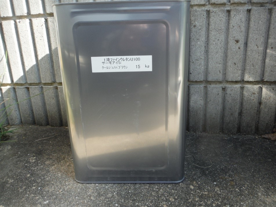 和泉市の外壁塗装・屋根塗装専門店ロードリバース1109