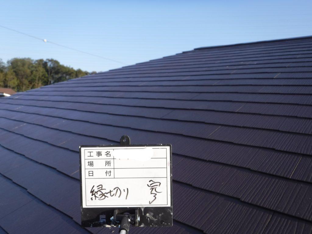 和泉市の外壁塗装・屋根塗装専門店ロードリバース1302