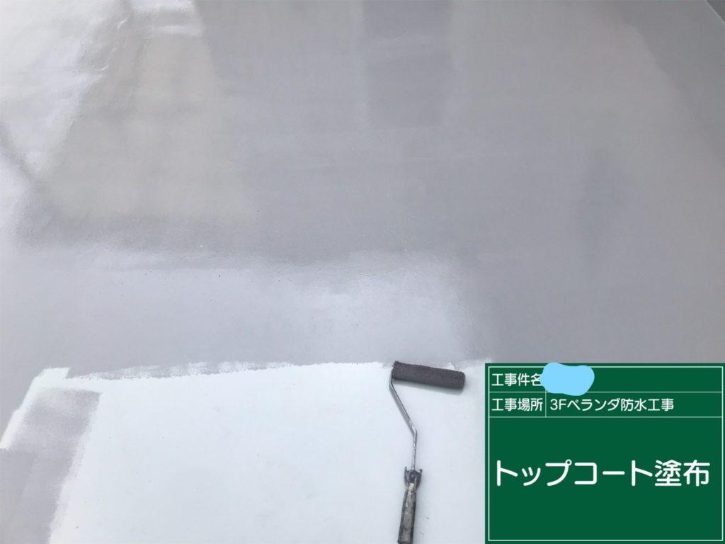 和泉市の外壁塗装・屋根塗装専門店ロードリバース1046