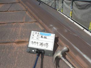 和泉市の外壁塗装・屋根塗装専門店ロードリバース1065