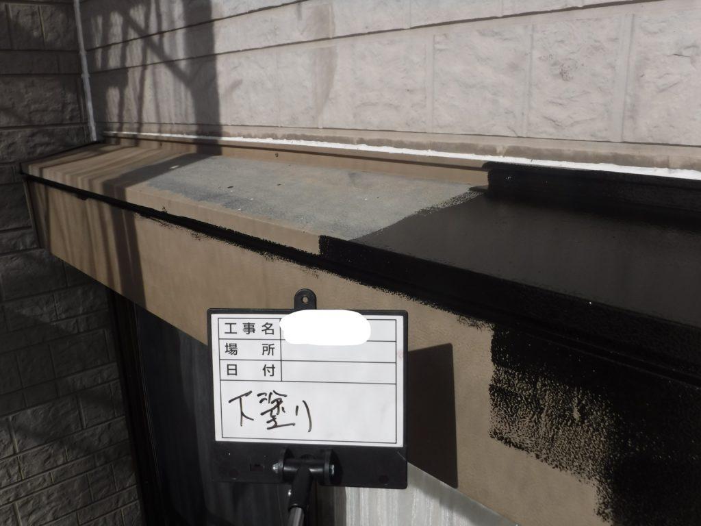 和泉市の外壁塗装・屋根塗装専門店ロードリバース1319