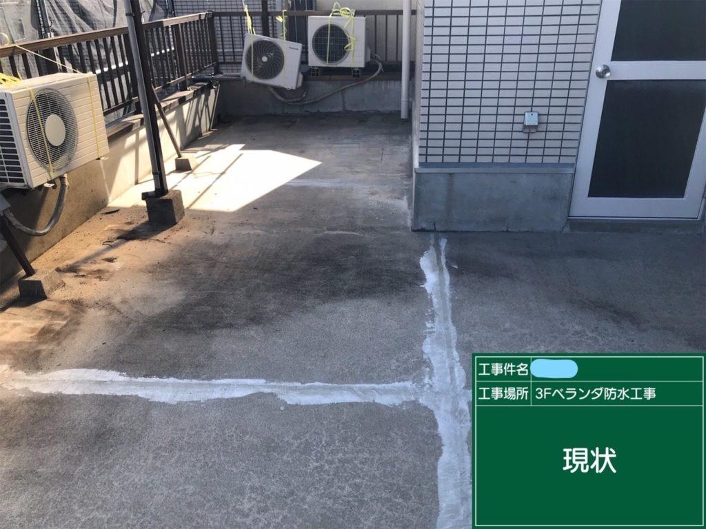 和泉市の外壁塗装・屋根塗装専門店ロードリバース1040